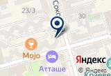 «Braschi, меховой бутик» на Яндекс карте