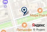 «BSI Group, туроператор» на Яндекс карте