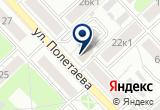 «Деловая почта, курьерская служба» на Яндекс карте