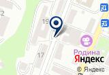 «Архитектурные формы, лепнина, барельефы из гипса, ПБЮЛ» на Яндекс карте