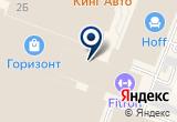 «Mustang, магазин одежды» на Яндекс карте