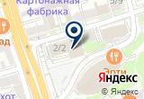 «Южный институт НЛП, тренинговый центр» на Яндекс карте