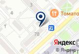«Рязань шоп, магазин гироскутеров» на Яндекс карте