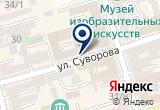 «Донобувь, ЗАО» на Яндекс карте