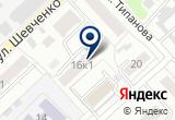 «Компания по спилу аварийных деревьев» на Яндекс карте