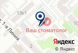 «Живинка, гостевой комплекс» на Яндекс карте