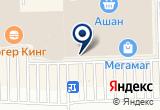 «Колготки Италии, сеть магазинов» на Яндекс карте