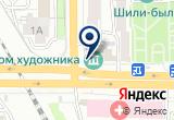 «Фотостиль, ООО, производственно-оптовая фирма» на Яндекс карте