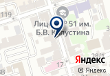 «Эврика, тренинговый центр» на Яндекс карте