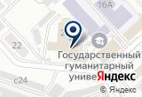 «Ваш Декор, интернет-магазин» на Яндекс карте