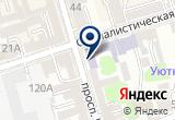 «Лицей №51 им. Б.В. Капустина» на Яндекс карте