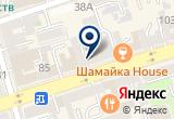 «ДОНАЭРОДОРСТРОЙ» на Яндекс карте