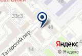«Оазис, ТСЖ» на Яндекс карте