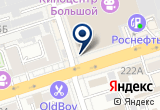 «Большой, кинотеатр» на Яндекс карте