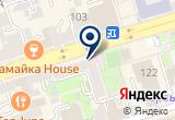 «Вдохновение, центр развития» на Яндекс карте
