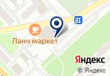 «Major Express, служба экспресс-доставки» на Яндекс карте
