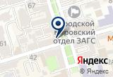 «Мишель, свадебный салон» на Яндекс карте
