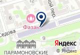 «Институт водного транспорта им. Г.Я. Седова» на Яндекс карте