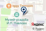 «DHL, транспортно-курьерское агентство» на Яндекс карте