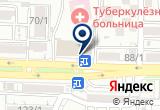 «Магазин бижутерии и ювелирных изделий» на Яндекс карте