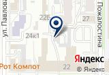 «Ton62, автокомплекс» на Яндекс карте