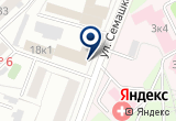 «Рязаньгоргаз, АО, аварийно-диспетчерская служба» на Яндекс карте