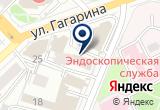 «АВТОритет, автосервис» на Яндекс карте