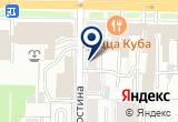 «Горячие туры, туристическое агентство» на Яндекс карте