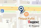 «Твой позитив, клининговая компания» на Яндекс карте