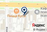 «СДЭК-Рязань» на Яндекс карте
