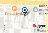 «Орбита, ООО, туристическое агентство» на Яндекс карте