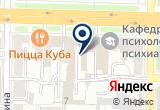 «Оценка собственности, ООО, оценочная компания» на Яндекс карте