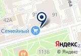 «Лига Парк, центр отдыха и развития» на Яндекс карте