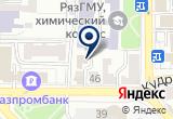 «Автосистемы Рязань, установочный центр» на Яндекс карте