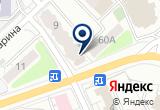 «Мега Тревел, туристическое агентство» на Яндекс карте