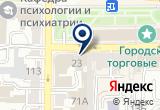«Адвокатский кабинет Тимошкиной Д.Н.» на Яндекс карте