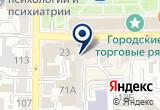 «МК-тревел, туристическая компания» на Яндекс карте