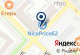 «NicePrice62, интернет-магазин бытовой техники и электроники» на Яндекс карте