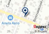 «Общество инженеров тяги, АНО, филиал в Южном федеральном округе» на Яндекс карте