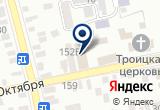 «Привет Обед, ООО» на Яндекс карте