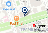 «Дом Кино, кинотеатр» на Яндекс карте
