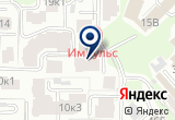 «975-975, справочная служба» на Яндекс карте