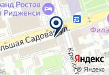 «Алеан, национальный туроператор» на Яндекс карте