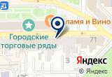 «Visa Travel» на Яндекс карте