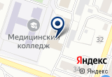 «Рязань Медтехника, ОАО, торгово-сервисная компания» на Яндекс карте