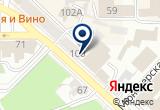 «ПродайАвто62, компания по выкупу автомобилей» на Яндекс карте