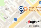 «Респект тур, ООО, туристическое агентство» на Яндекс карте