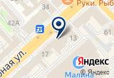 «Адвокатский кабинет Волковой Е.В.» на Яндекс карте