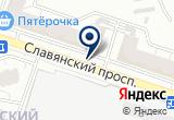 «PONY EXPRESS, служба» на Яндекс карте