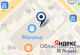 «Малина, кинотеатр» на Яндекс карте